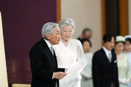 Japan Royalty Imperial Abdication